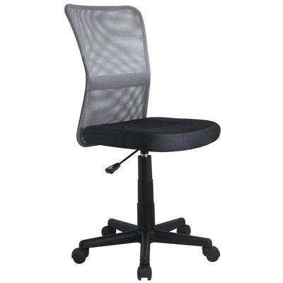 Fox skrivbordsstol - Svart/grå