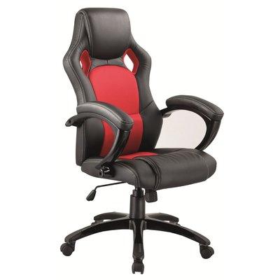 Jadyn datorsstol - Svart/röd