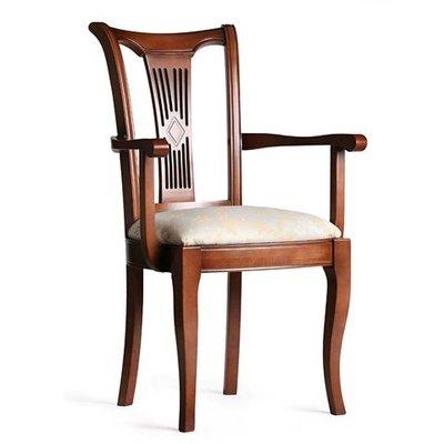 Minnah karmstol - Valfri färg på klädsel och stomme!