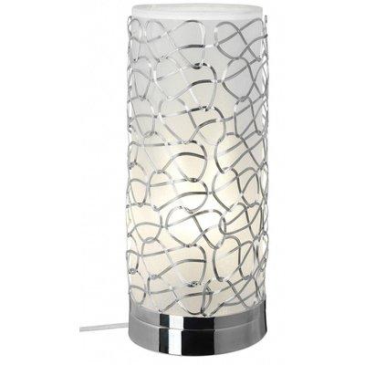 Excel bordslampa - Krom